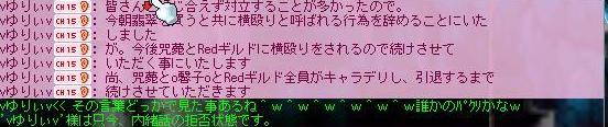 d0087263_21223181.jpg