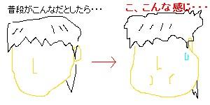 f0054969_8402021.jpg