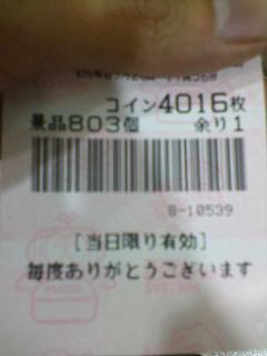 c0087872_22194457.jpg