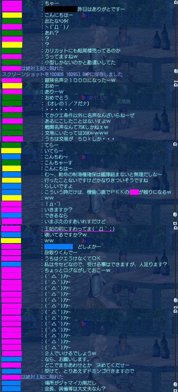 b0083273_1922840.jpg