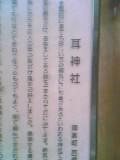 b0022379_17342736.jpg