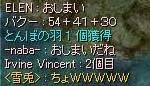 d0022781_23393542.jpg