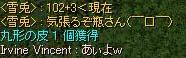 d0022781_2340356.jpg