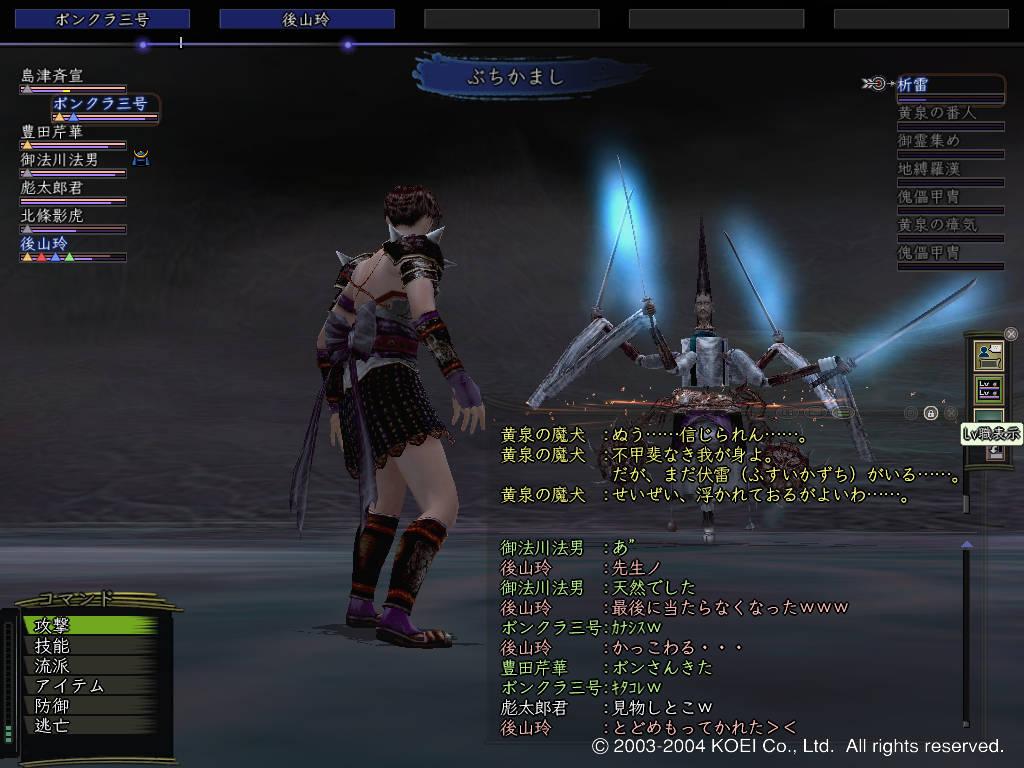 d0080483_16263532.jpg