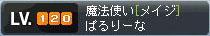 e0069485_8155262.jpg