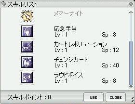 b0032787_23294795.jpg