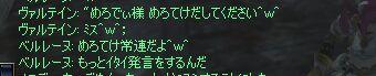 c0022896_9343670.jpg