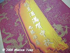 f0101100_024310.jpg