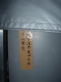 レアル1@琵琶湖SLレポ前編 _b0049102_17362340.jpg
