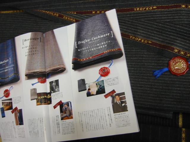 2006 A/W ニュース速報!_b0081010_1534533.jpg