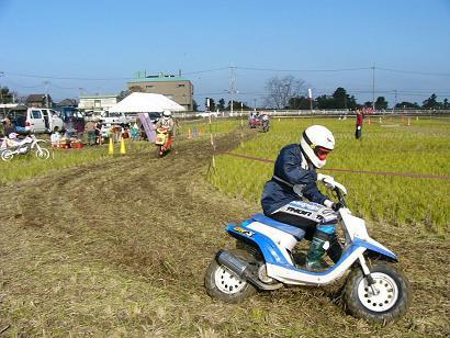 ☆どろんこレースのお知らせ☆_f0069610_2220560.jpg