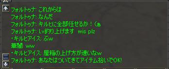 b0056117_3401823.jpg