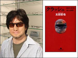#091 「レーサー太田氏」_f0079218_2324134.jpg