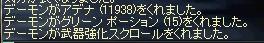 c0071219_2453982.jpg