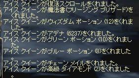c0071219_2513263.jpg