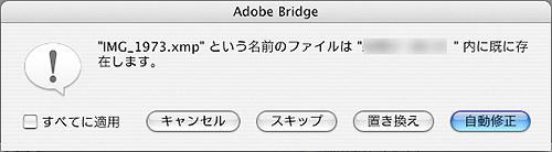 f0077521_6204853.jpg