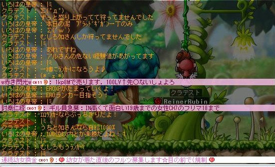 e0035022_22554056.jpg