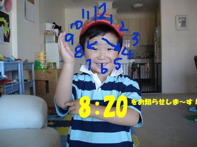 e0067628_20181762.jpg