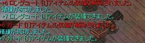 e0097229_2402265.jpg