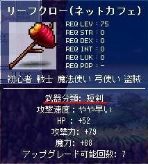 f0102630_1839403.jpg