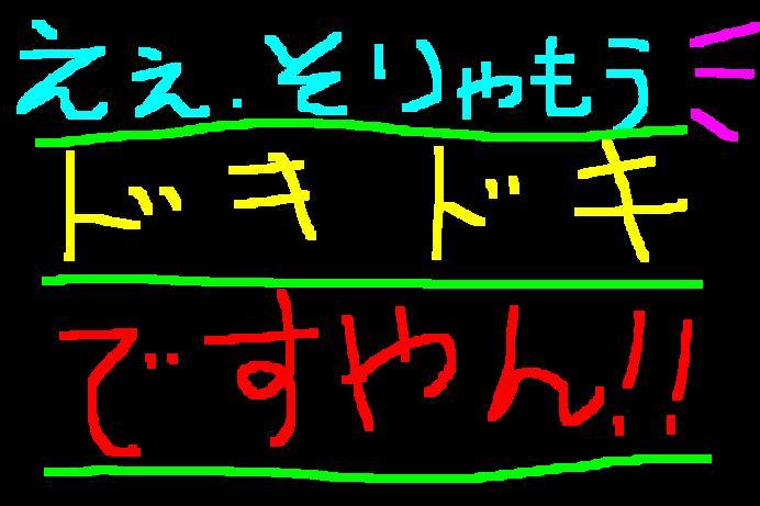 f0056935_21281924.jpg
