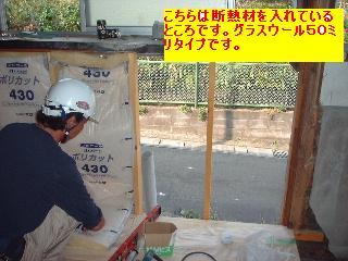 f0031037_213047.jpg