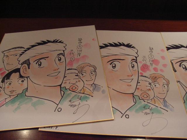 10月10日(火) 直筆描きおろし色紙は コレ_d0082944_23331291.jpg