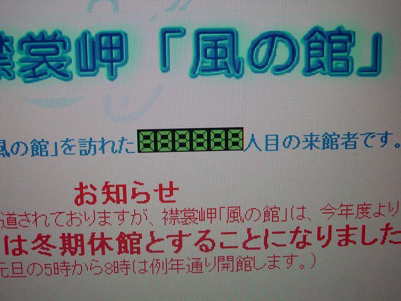 d0085647_21174437.jpg
