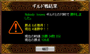 b0073151_6485965.jpg