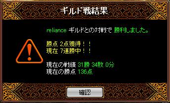 b0073151_7314773.jpg