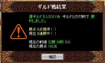 b0073151_8171220.jpg