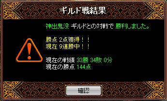 b0073151_8245375.jpg