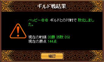 b0073151_8421743.jpg