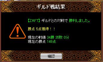 b0073151_8521789.jpg