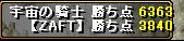 b0073151_8524522.jpg