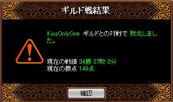 b0073151_911256.jpg