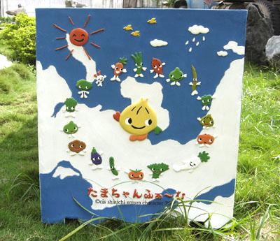 玉井農園たまちゃんふぁーむキャラクターデザイン_e0082852_11173533.jpg