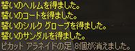 b0036369_22211686.jpg