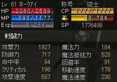 b0036369_22214431.jpg