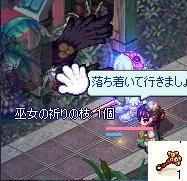 f0058270_22231559.jpg
