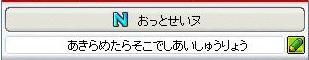 d0043874_14245295.jpg