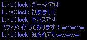 c0056384_12133136.jpg