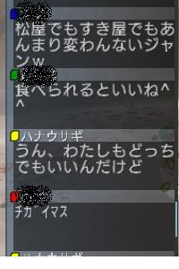 b0052588_22243486.jpg