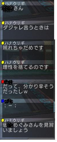 b0052588_23105639.jpg