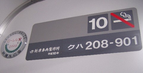 f0084703_1975287.jpg