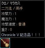 a0059204_20422674.jpg