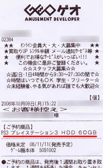 d0039216_017188.jpg