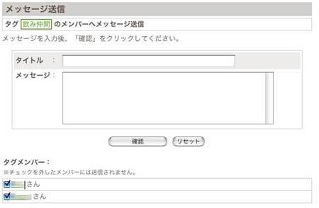 b0085023_16215253.jpg