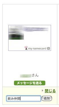 b0085023_1661662.jpg