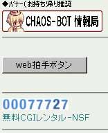 d0079026_983123.jpg